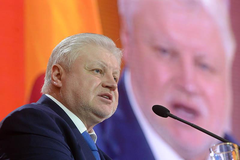 Зарплаты бюджетников в 2017 году свежие новости в россии