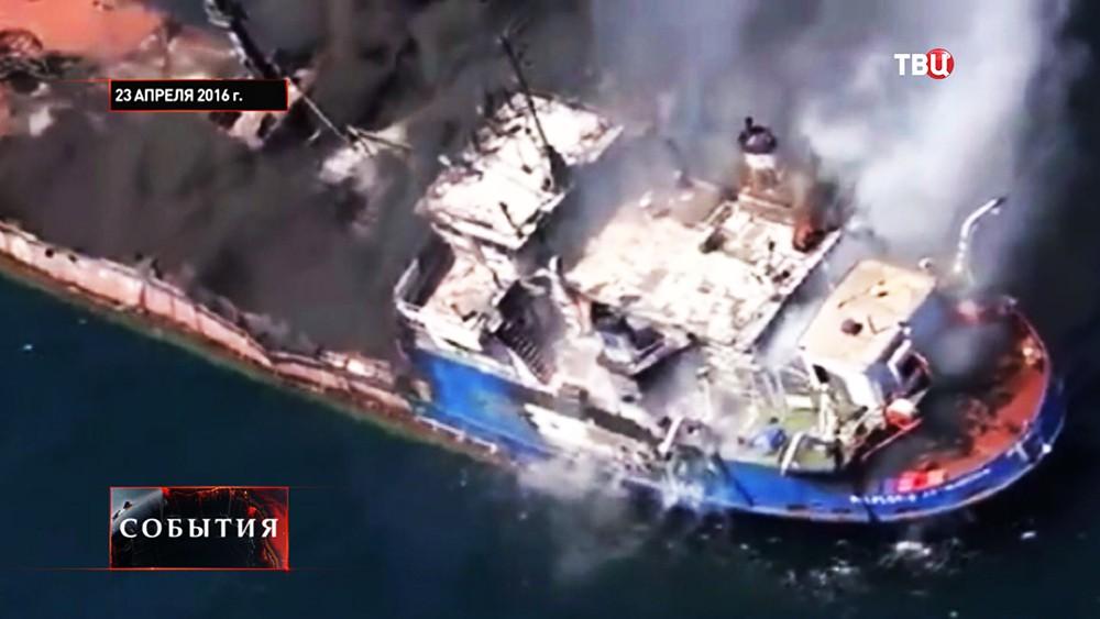 Пожар на танкере