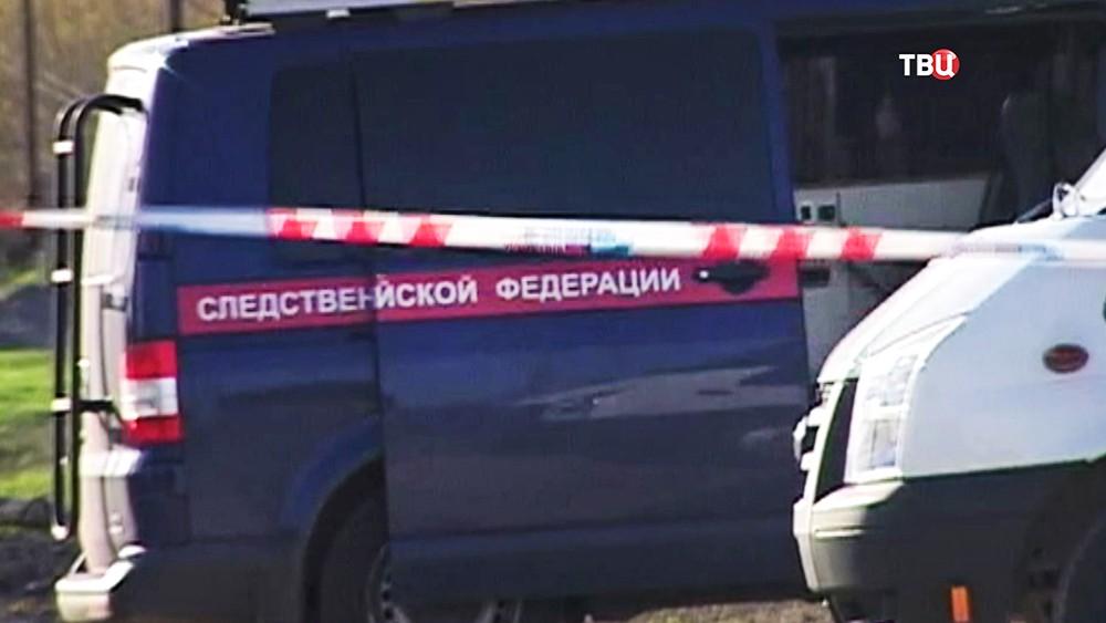 Следственный комитет России на месте происшествия