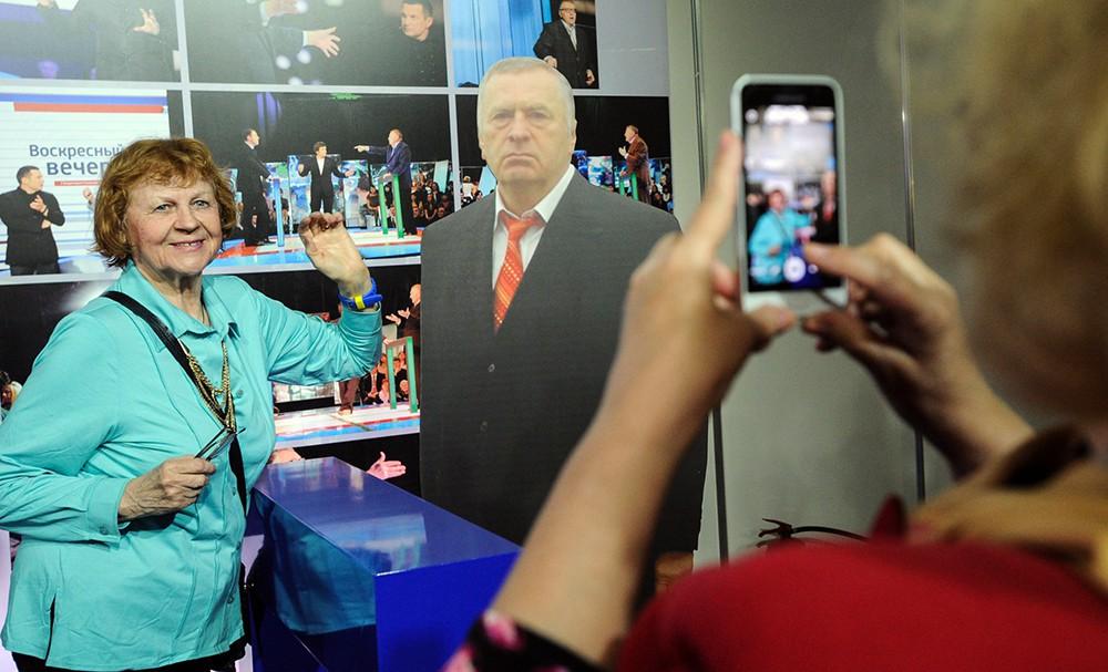 Сторонники партии ЛДПР отмечают день рождения Владимира Жириновского