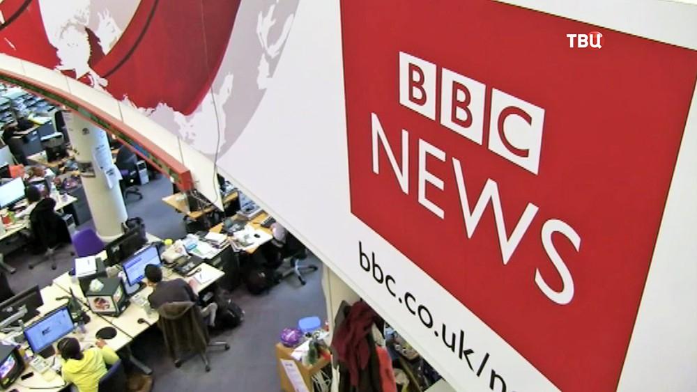Студия телекомпании BBC