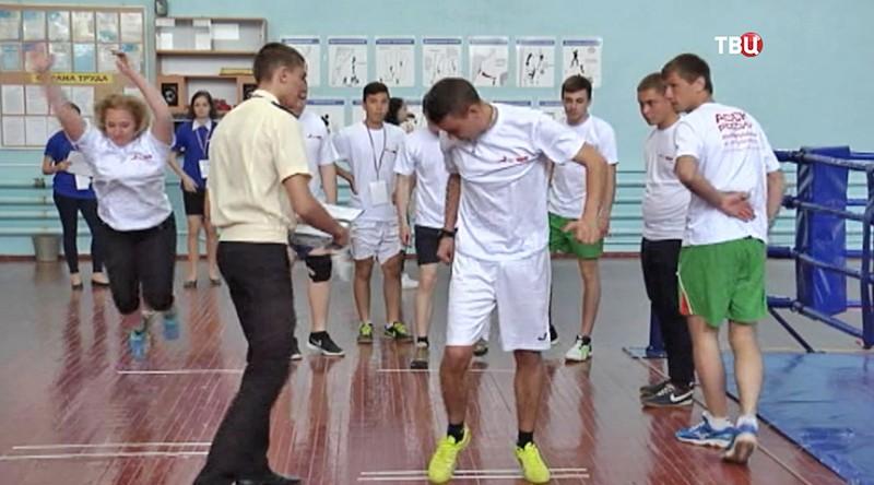 Турнир Ассоциации спортивных студенческих клубов в Крыму
