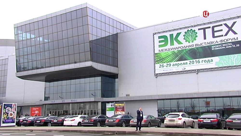 """Международная выставка-форум """"ЭКОТЕХ"""""""
