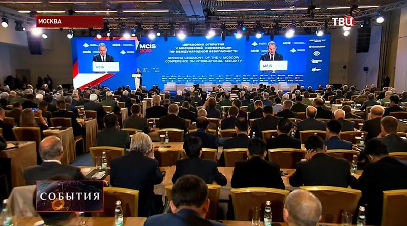 5-й московская конференция по международной безопасности