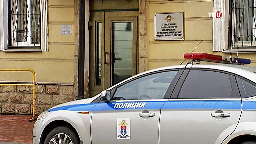Управление на транспорте МВД России по Северо-Западному федеральному округу