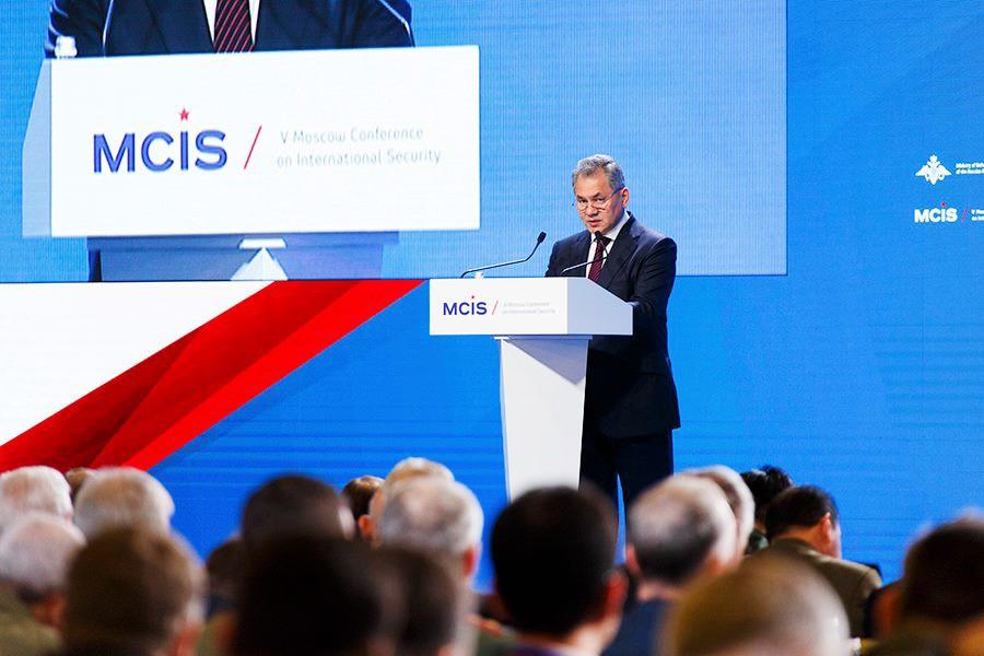 Министр обороны РФ Сергей Шойгу на V Московской конференции по международной безопасности