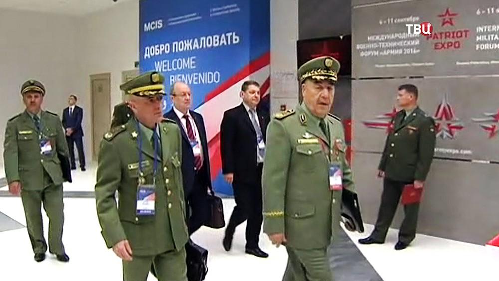 V Московская конференция по международной безопасности