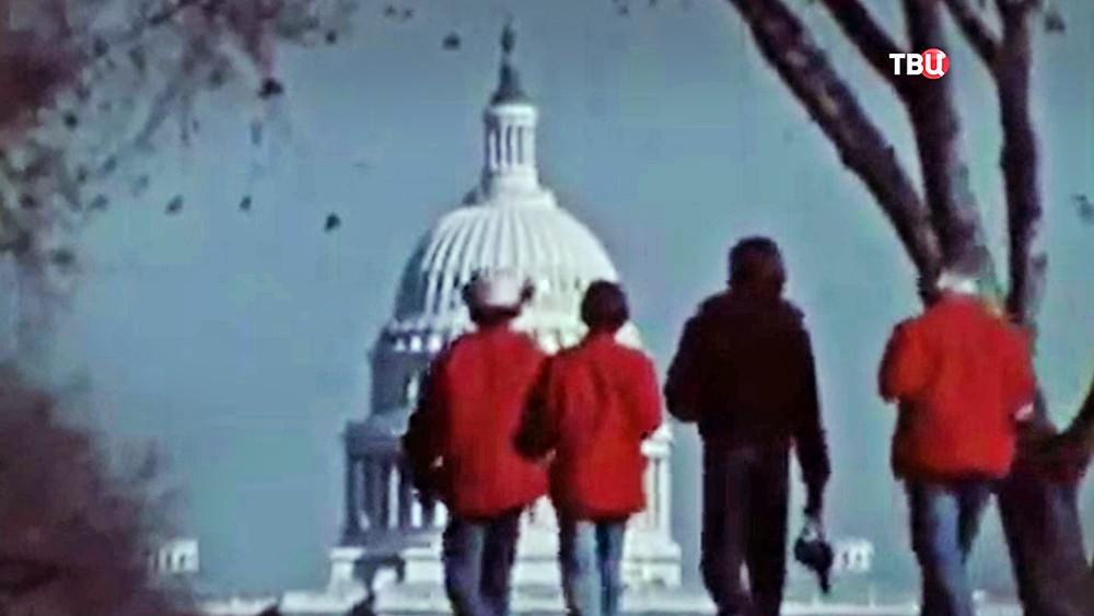 Здание Конгресса США в 80-е годы