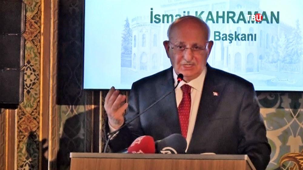 Председатель парламента Турции Исмаил Кахраман