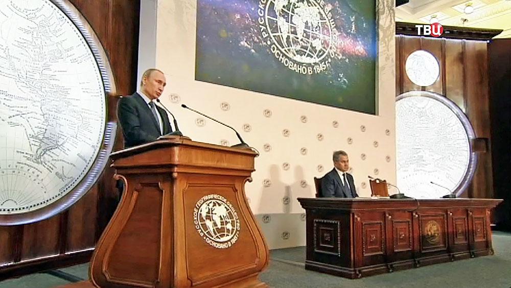 Владимир Путин провел заседание попечительского совета Русского географического обществя
