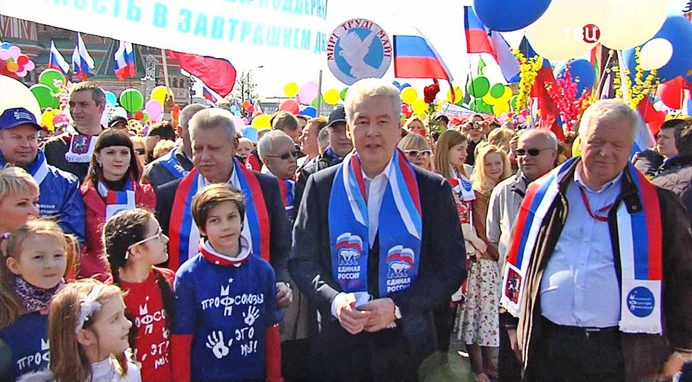 Мэр Москвы Сергей Собянин принял участие в первомайской демонстрации
