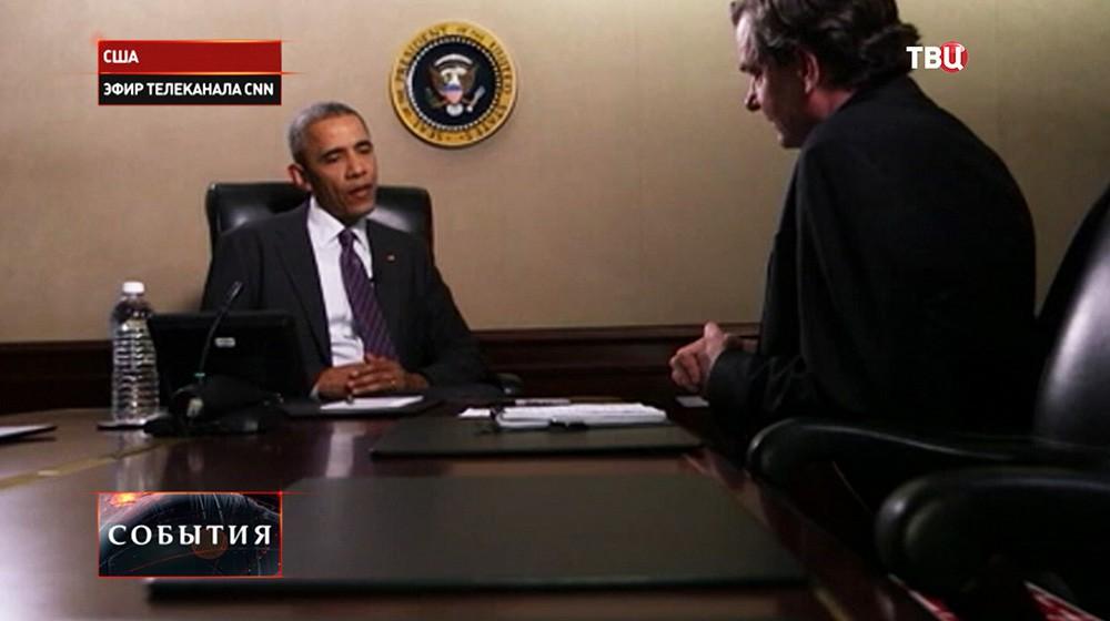 Президент США Барак Обама во время интервью телеканалу CNN