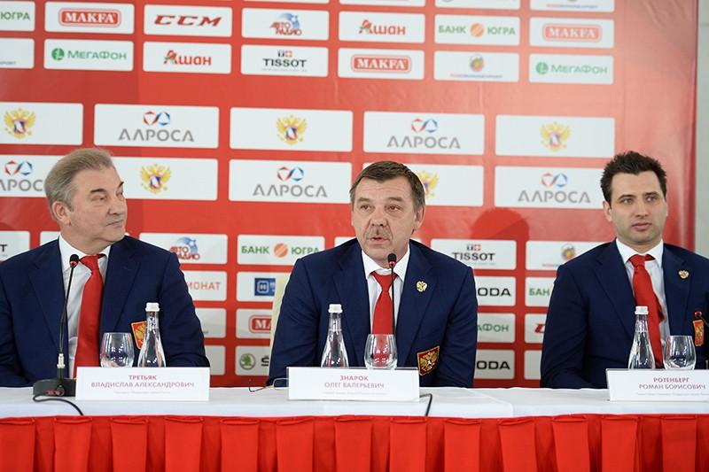 Президент Федерации хоккея России Владислав Третьяк, Олег Знарок, Роман Ротенберг