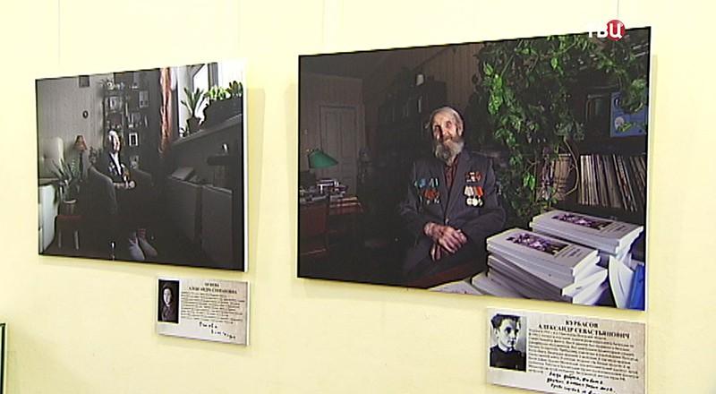 """Фотовыставка """"Наша летопись Победы"""""""