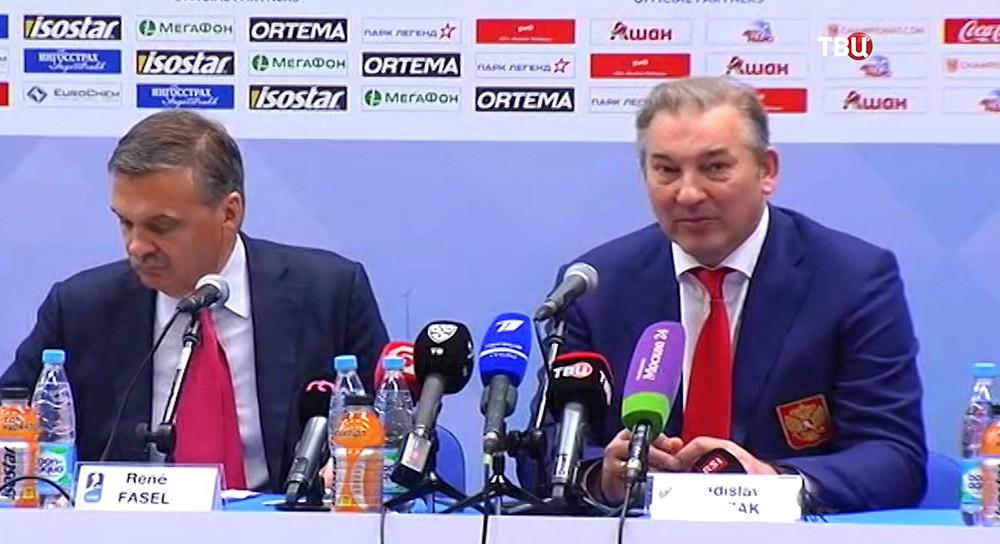 Президент Федерации хоккея России Владислав Третьяк во время пресс-конференции