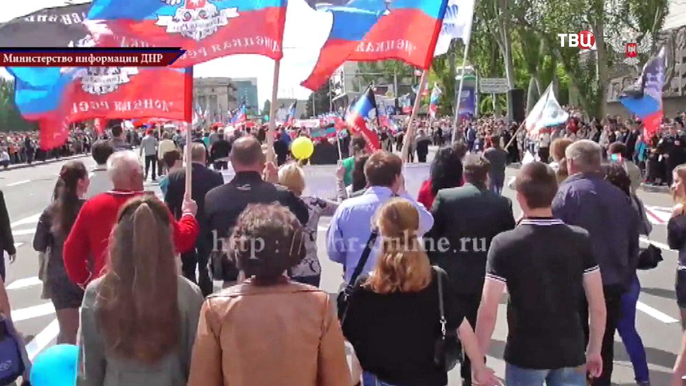 Праздничный митинг в ДНР