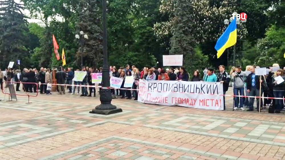 Митинг у Верховной Рады Украины
