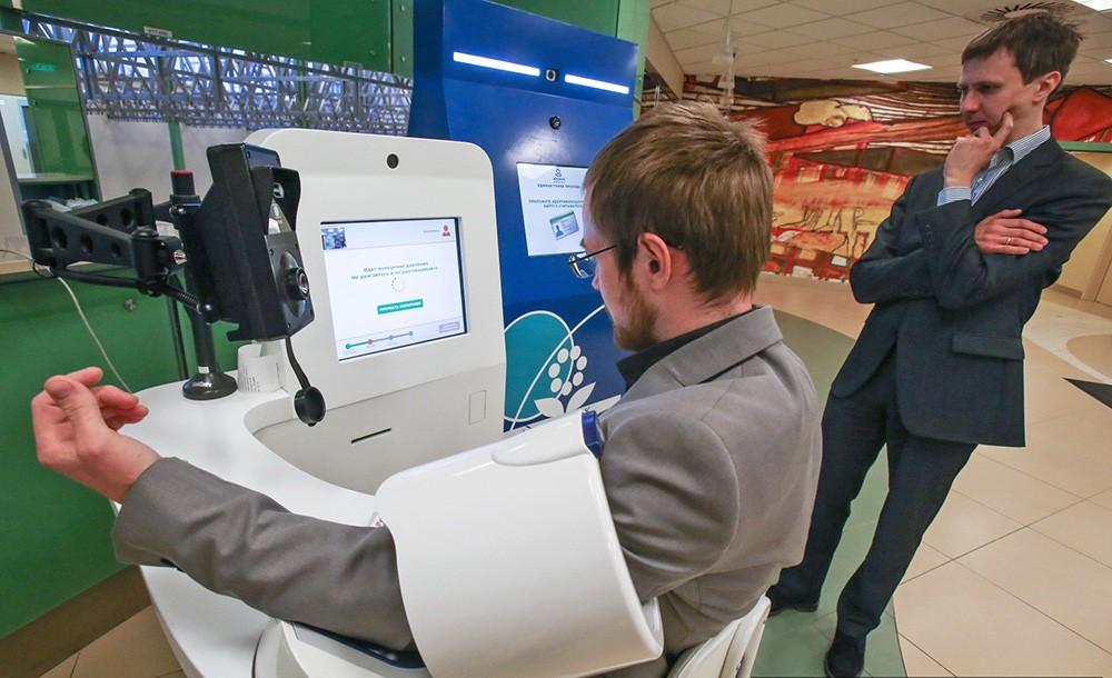 Демо-зал виртуальной реальности в центре информационных технологий
