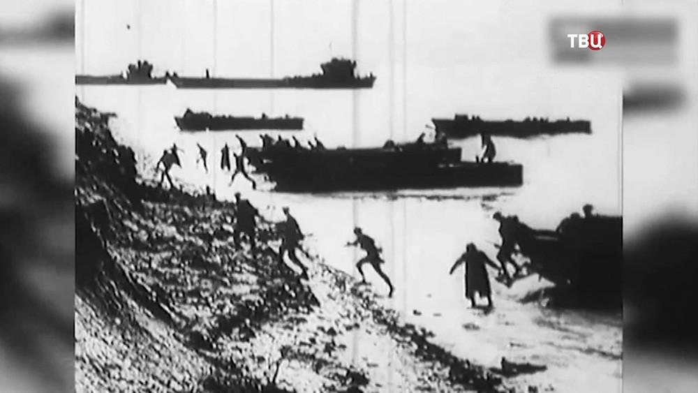 Высадка армии США в Нормандии