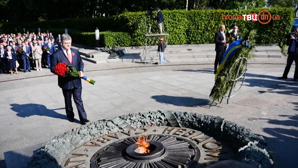 Президент Украины Пётр Порошенко возлогает цветы к вечному огню
