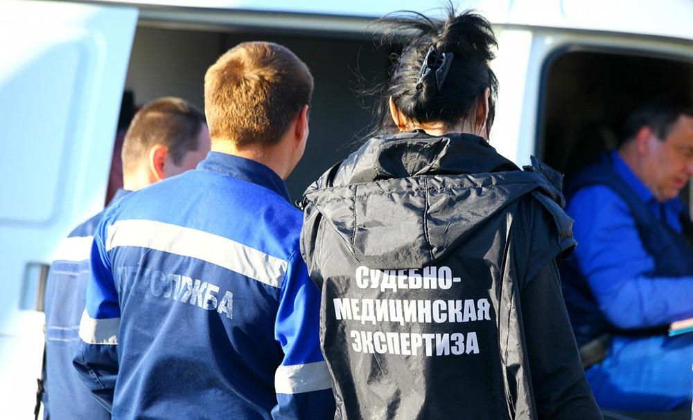 Судмедэксперты полиции