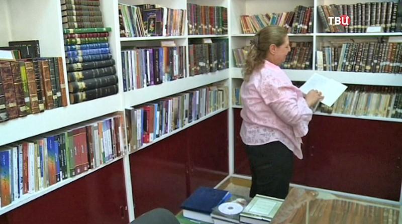Библиотека в Сирии