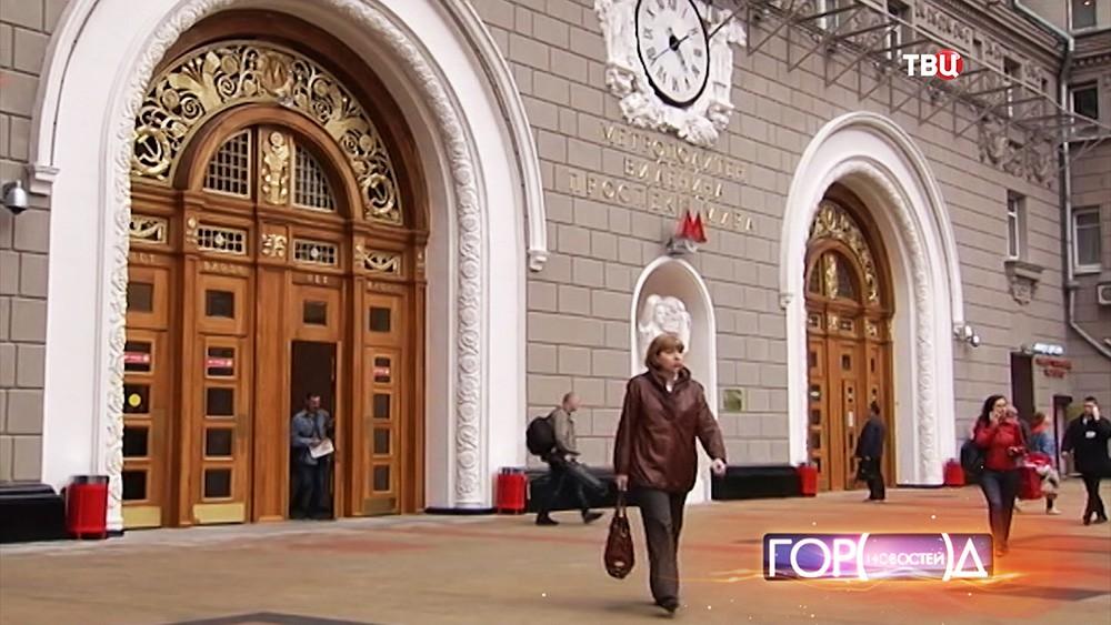 """Открытие вестибюля станции метро """"Проспект мира - Кольцевая"""""""
