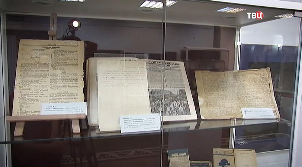 Выставка рукописей Михаила Булгакова в Российской государственной библиотеке