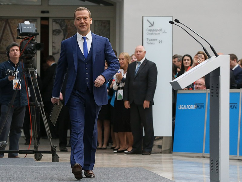 Дмитрий Медведев во время выступления на международном юридическом форуме в Санкт-Петербурге
