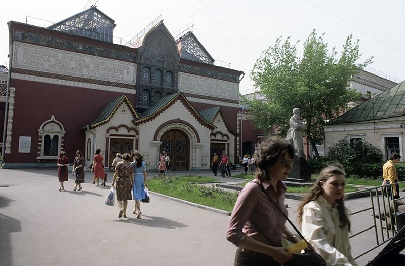 Государственная Третьяковская галерея