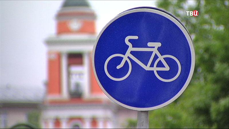 Знак велосипедист