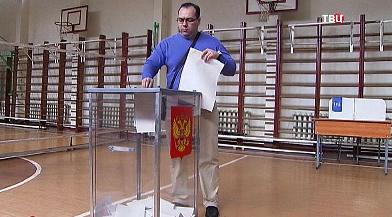 """Внутрипартийные выборы """"Единая Россия"""""""