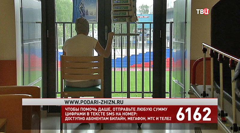 Даша Григорьева