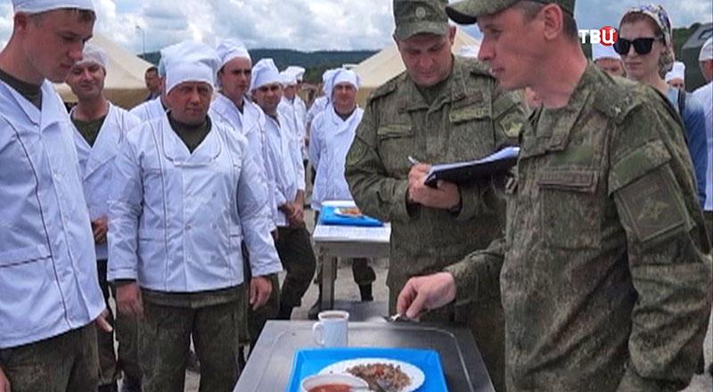 """Конкурс """"Полевая кухня"""" в Карачаево-Черкесии"""
