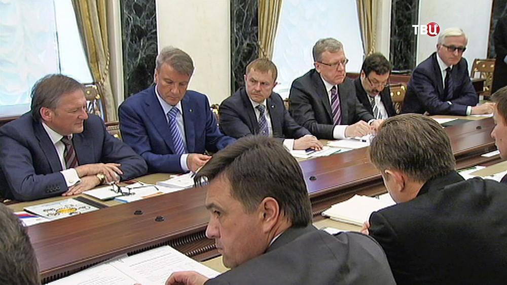 Заседание президиума Экономического совета