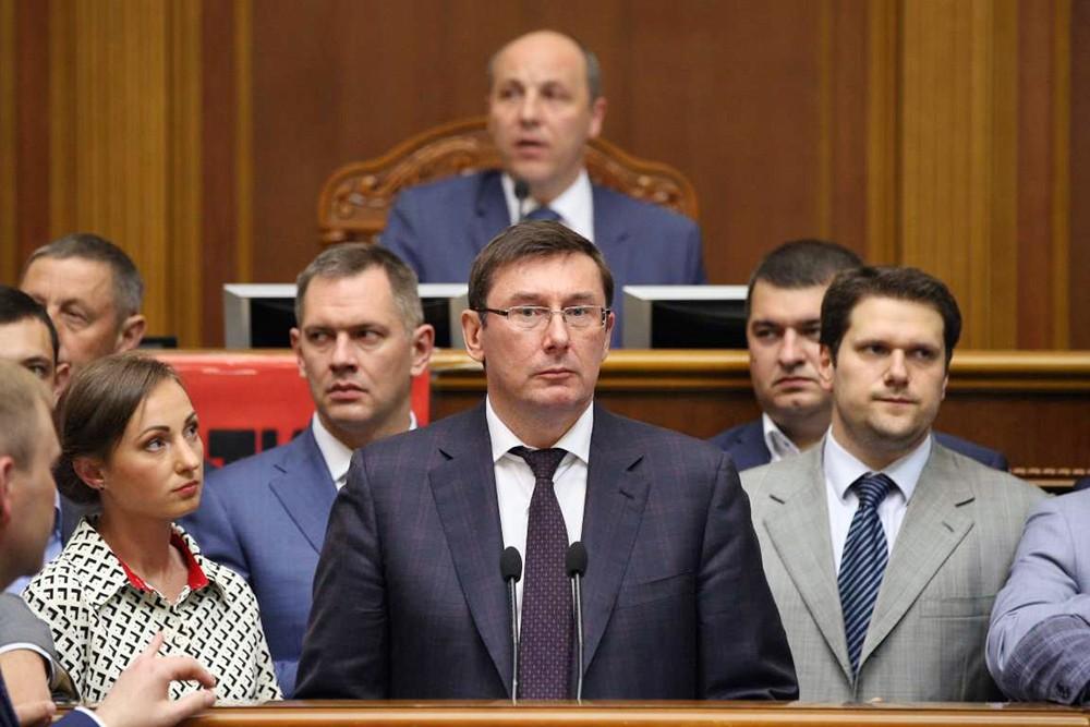 Юрий Луценко в Верховной Раде Украины