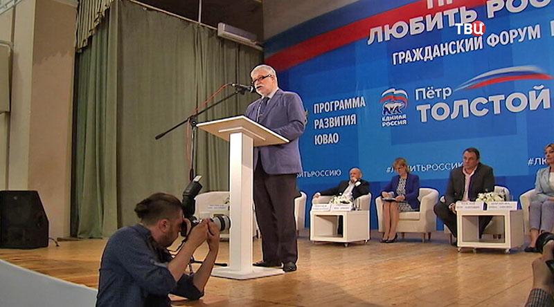 """Форум """"Просто любить Россию"""""""