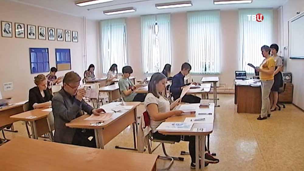 Старшеклассники сдают экзамен