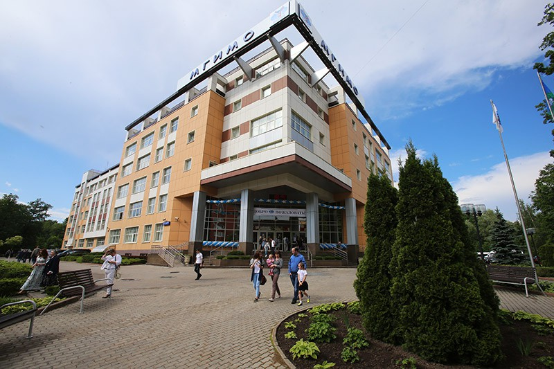 Здание филиала Московского государственного института международных отношений