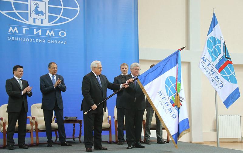 Торжественное открытие филиала Московского государственного института международных отношений