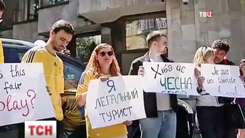 Митинг у здания французского посольства на Украине