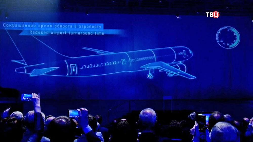 Презентация магистрального самолета МС-21-300