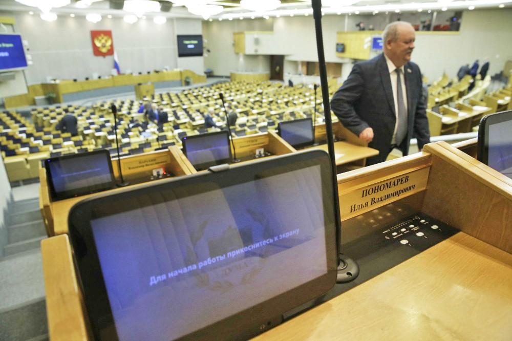 Место депутата Ильи Пономарева в зале заседания Госдумы