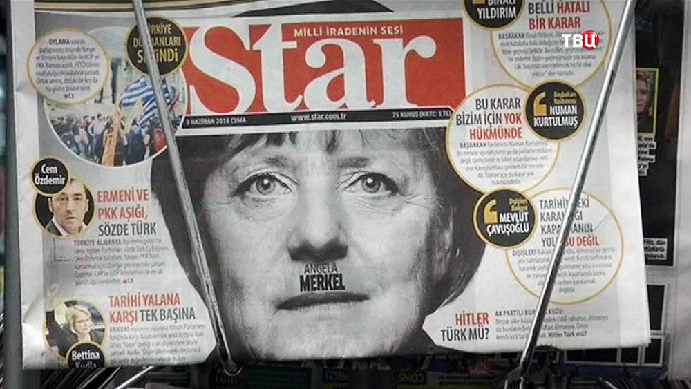 Канцлер Германии Ангела Меркель на обложке турецкой газеты