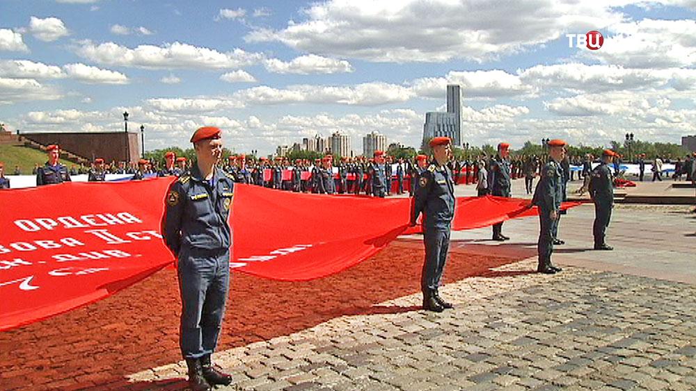 Гигантский флаг России на Поклонной горе