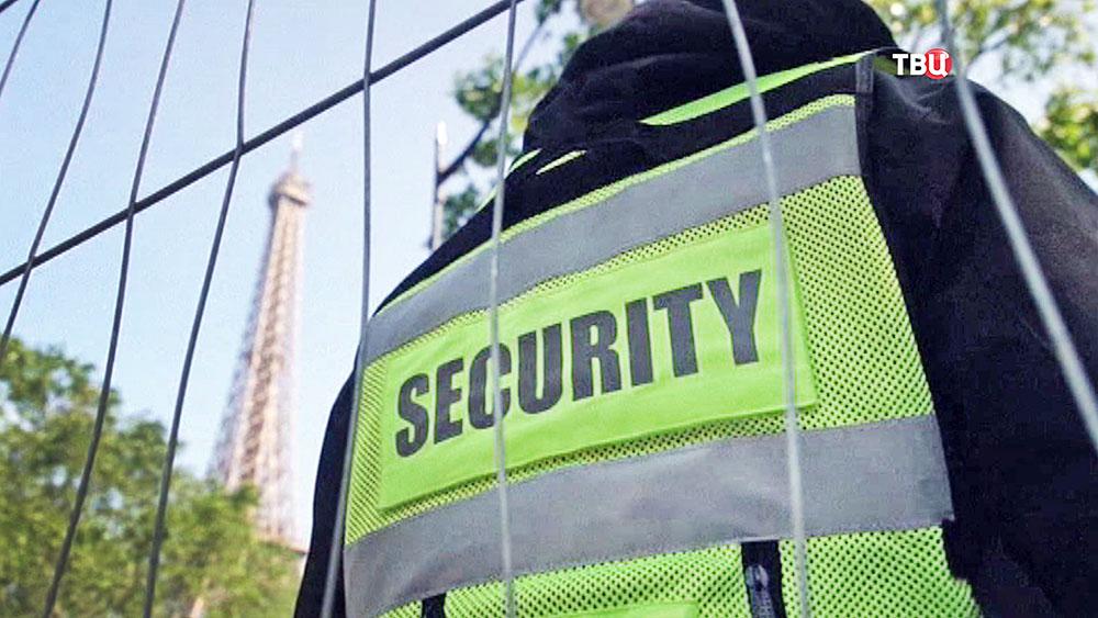 Охрана во Франции