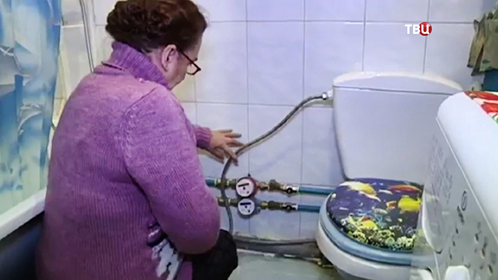 ЖКХ на Украине
