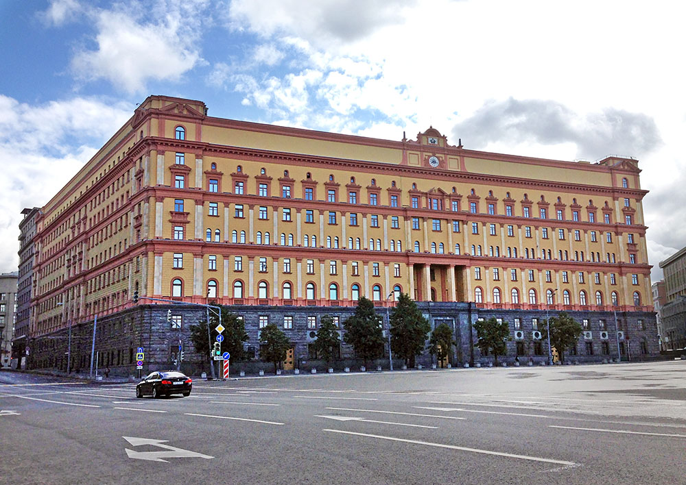 Здание ФСБ России