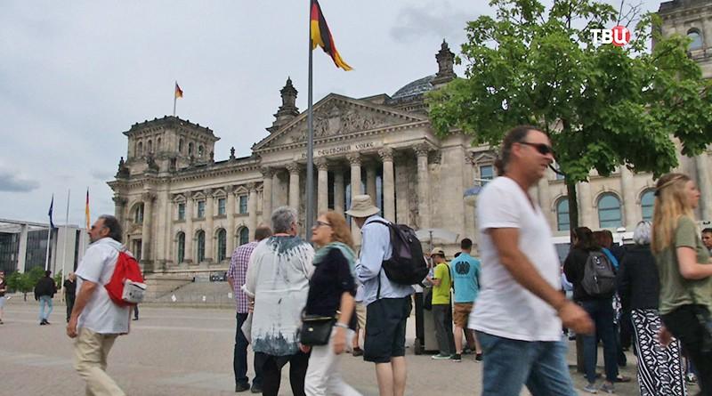 Жители Германии