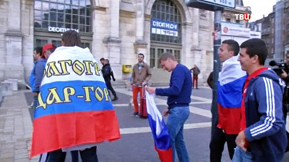 Российские болельщики во Франции